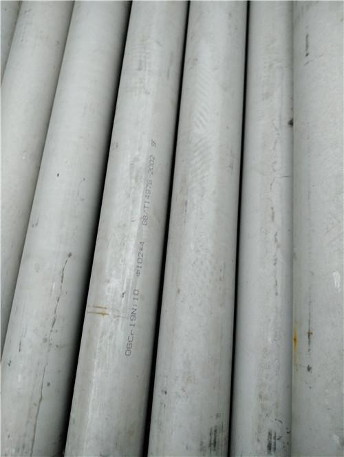 不銹鋼管54.jpg